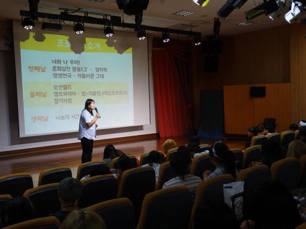 170801_대순청소년캠프개최2.jpg