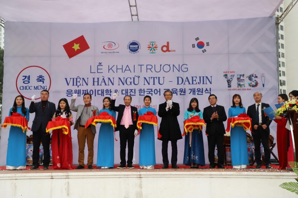 180109_베트남에한국어교육원개원034.JPG