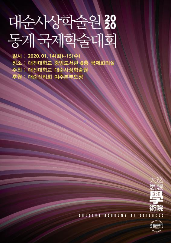 포스터-한글.PNG